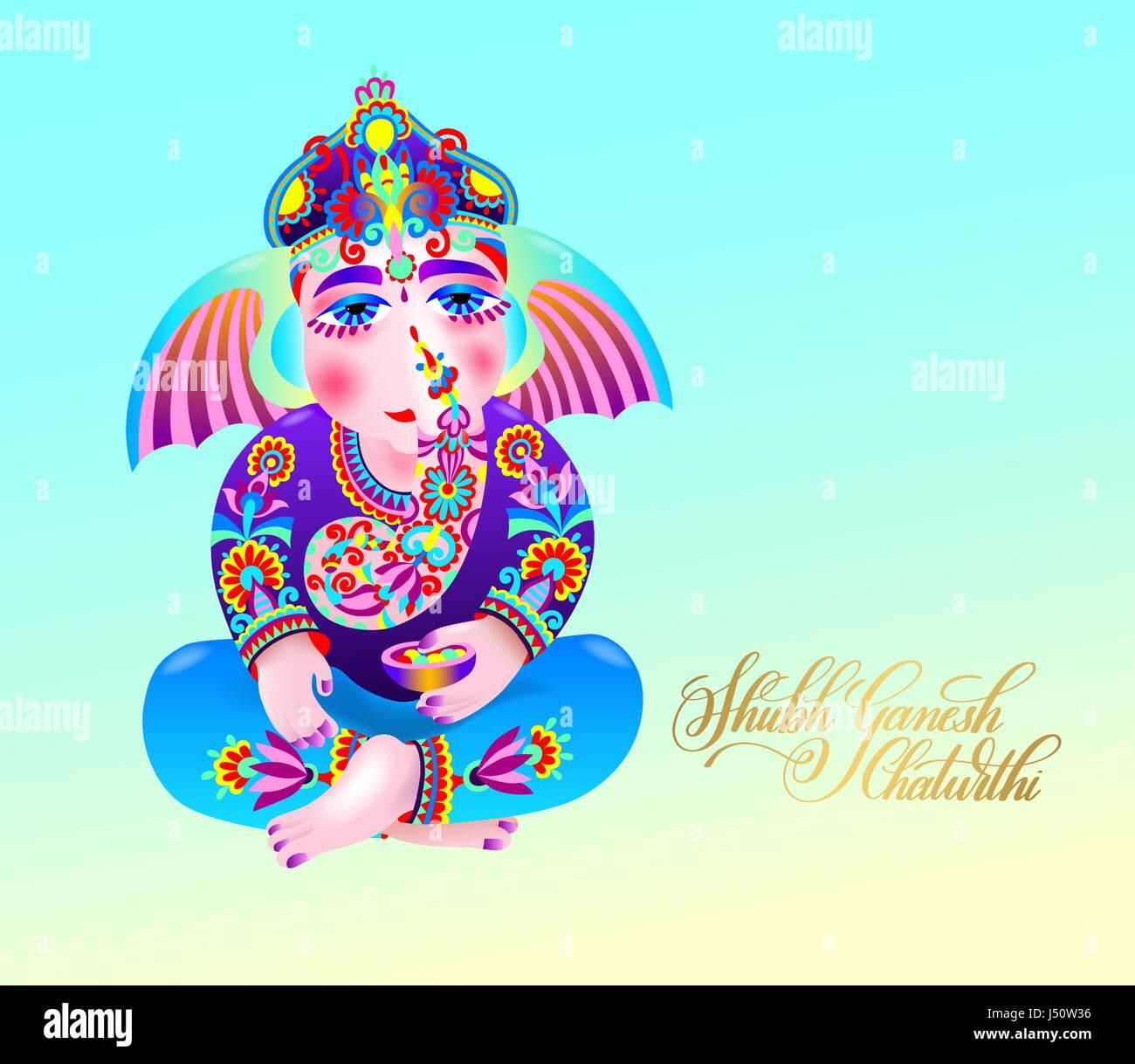 Ganesh Chaturthi Stock Vector Images Alamy