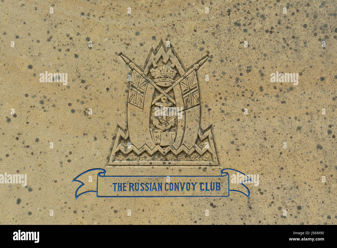 Russian Convoy Club Loch Ewe War Memorial (detail)  to the crews lost on Russian Convoys, Rubha nan Sasan, Cove, - Stock Image