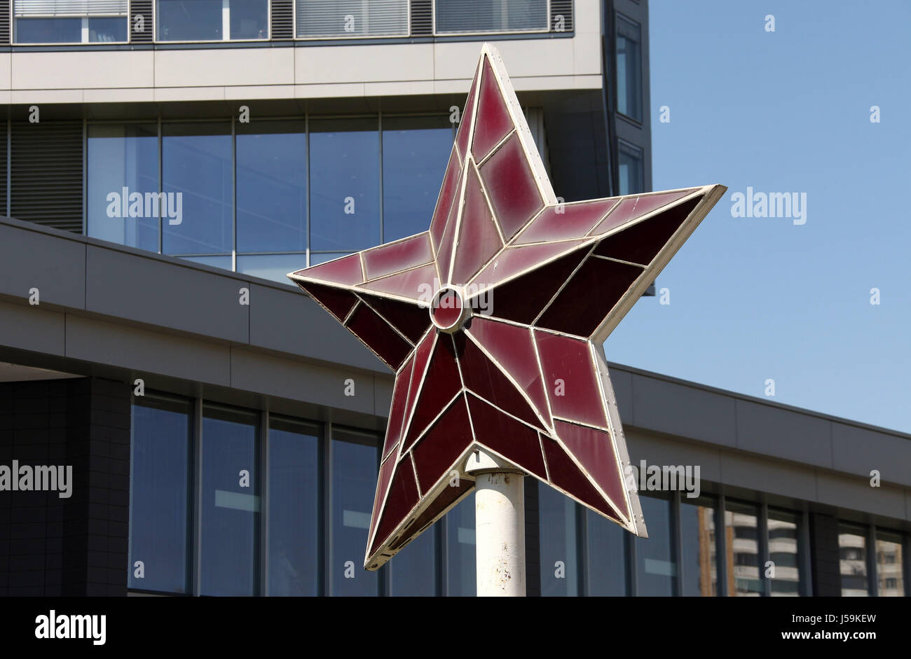 Red Star of the former Party House in Sofia which is now displayed at the Museum of Socialist Art - Stock Image