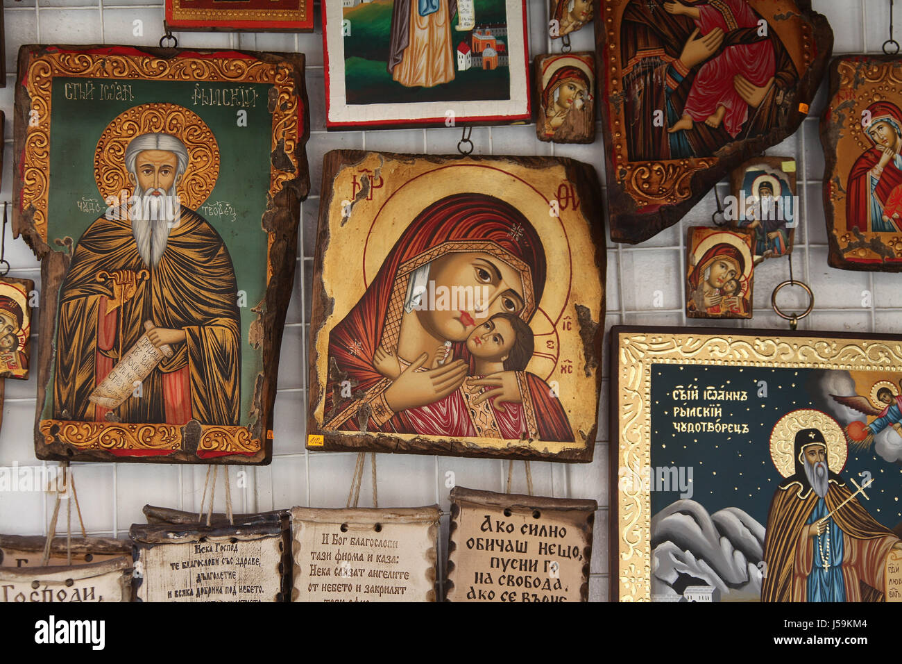 Icons as souvenirs of Rila Monastery in Bulgaria - Stock Image