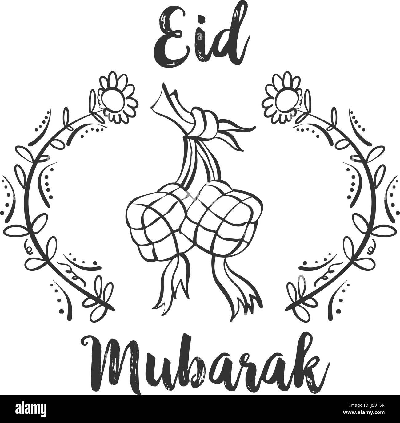 Eid Mubarak Black And White Stock Photos Images Alamy