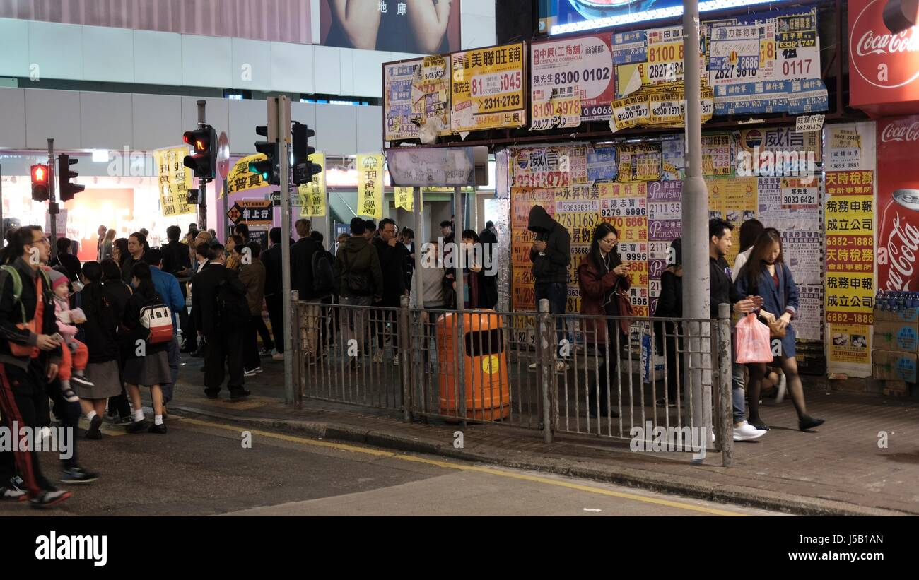 Street Corner Dealer in Ladies Market Mongkok Hong Kong - Stock Image