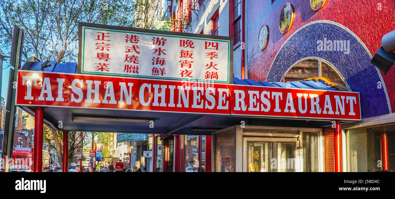 Chinese Restaurant In Washington Dc Chinatown Washington