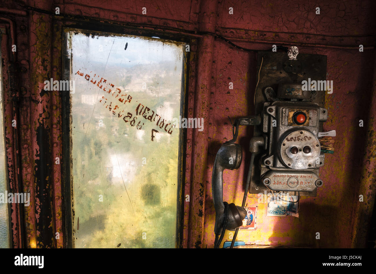 The control panel with the points of communication inside the old cable car in Chiatura. Unusual attraction of Georgia - Stock Image