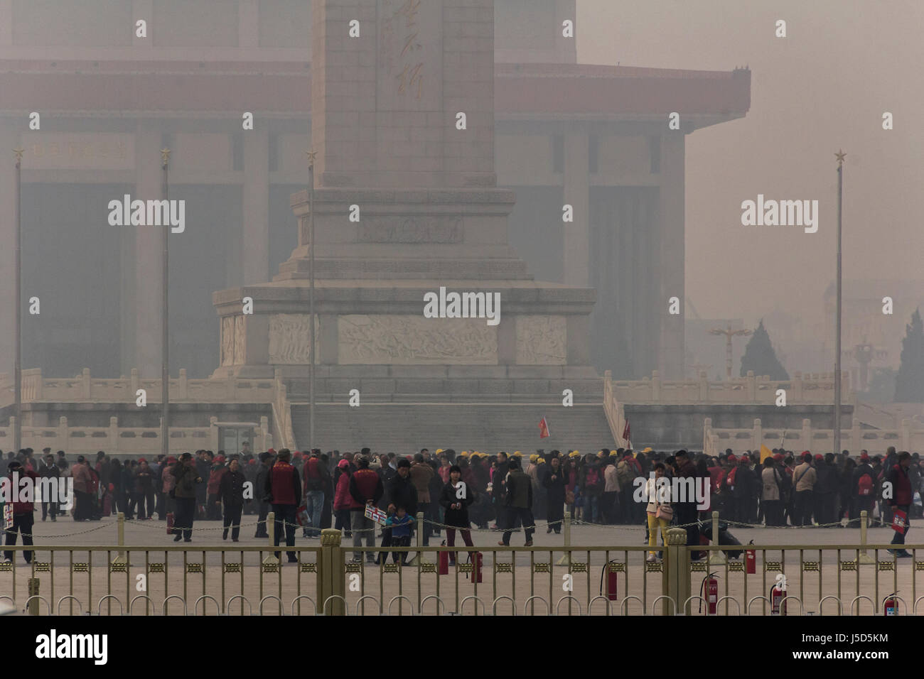 BEIJING, CHINA-26th MARCH 2014:- The iconic Tianamen square best known for the protests of the 80s Stock Photo