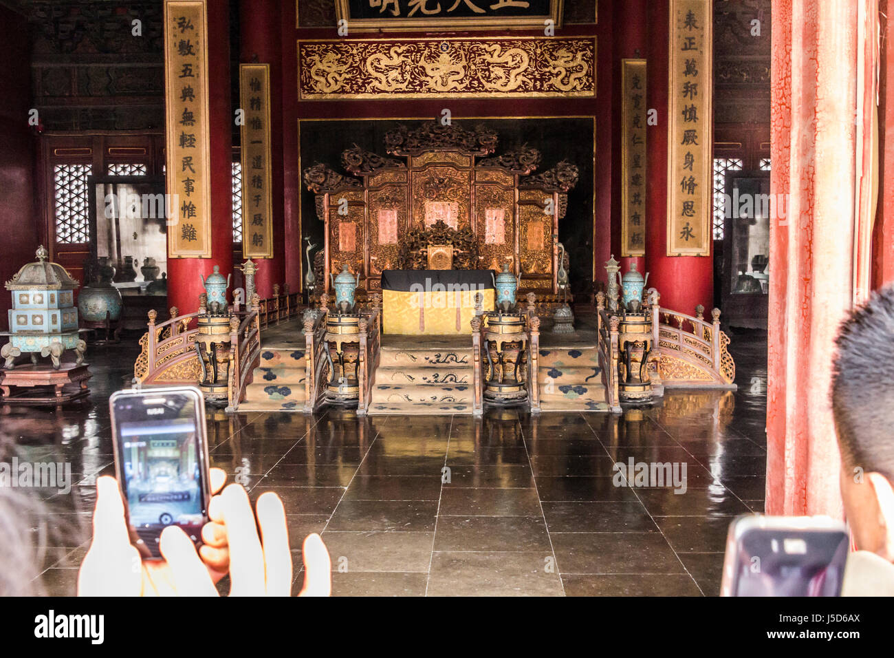 BEIJING, CHINA-26th MARCH 2014:The Forbidden City was once the home for the Emperor of china and his government, Stock Photo
