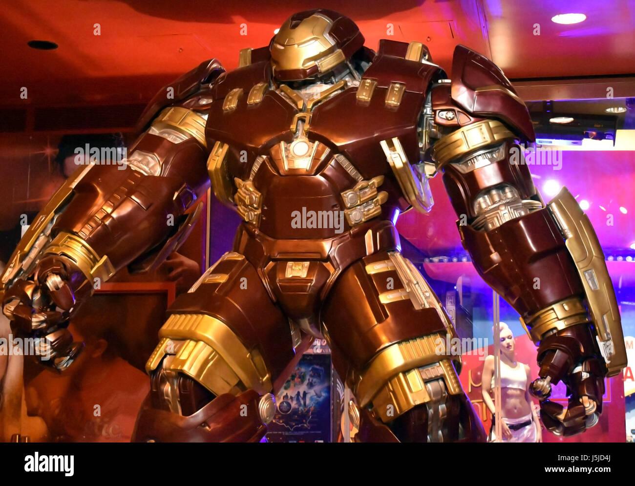 Marvel's Iron Man Stock Photo