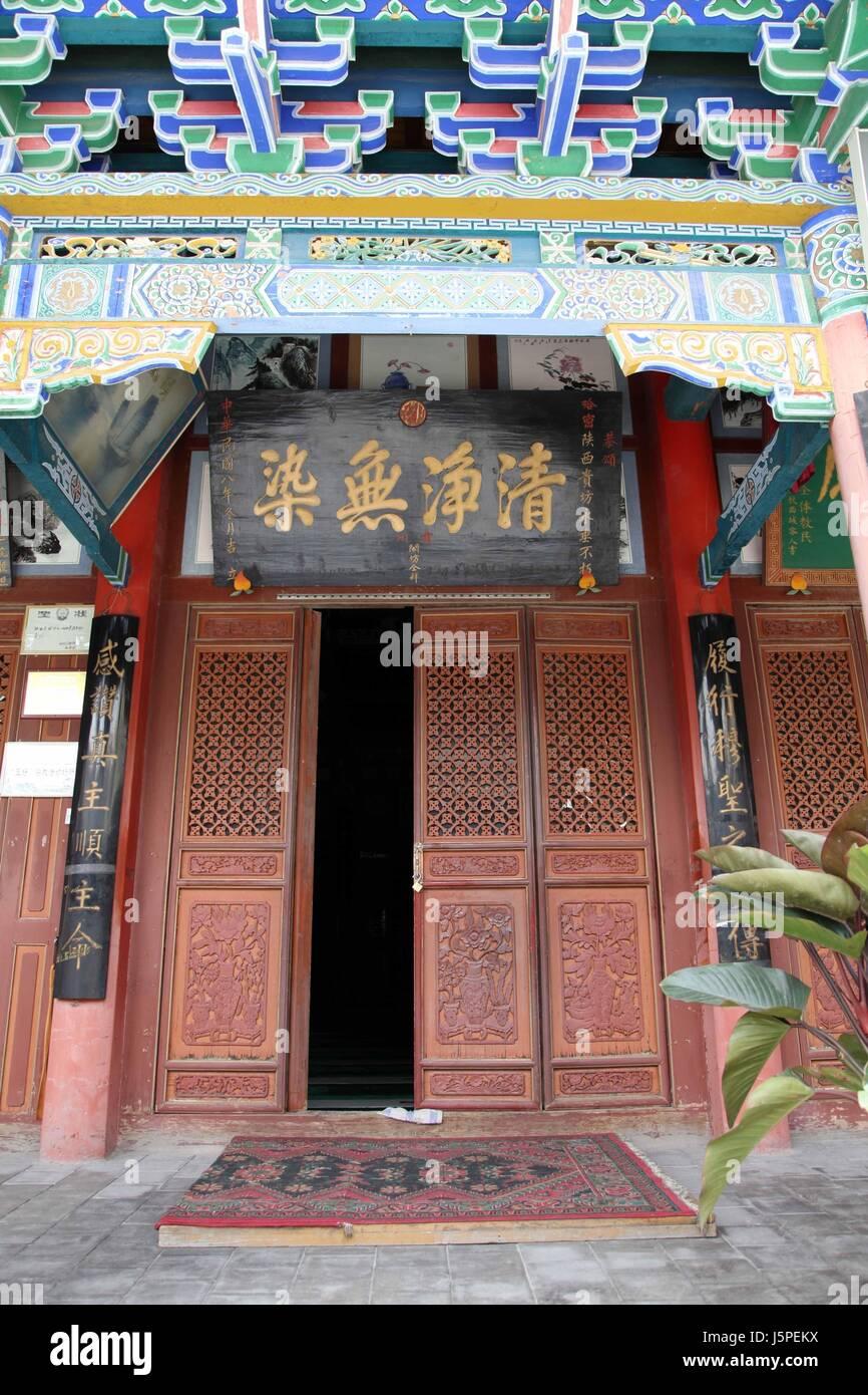 Hami, Hami, China. 11th May, 2017. Hami, CHINA-May 11 2017: (EDITORIAL USE ONLY. CHINA OUT).The Shaanxi Great Mosque - Stock Image