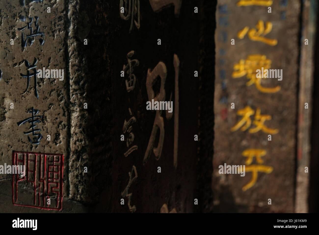 Chinese Culture Energy Faith Spirituality Symbol Stock Photos