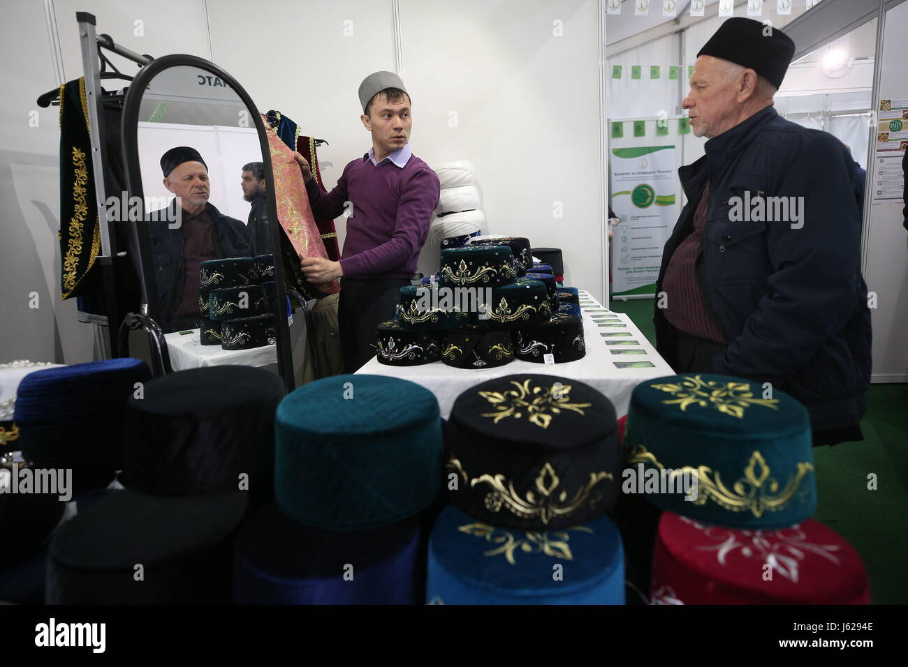 Kazan, Russia. 18th May, 2017. Tubeteikas (caps usually worn by the Turkic ethnic groups in Muslim-populated regions - Stock Image
