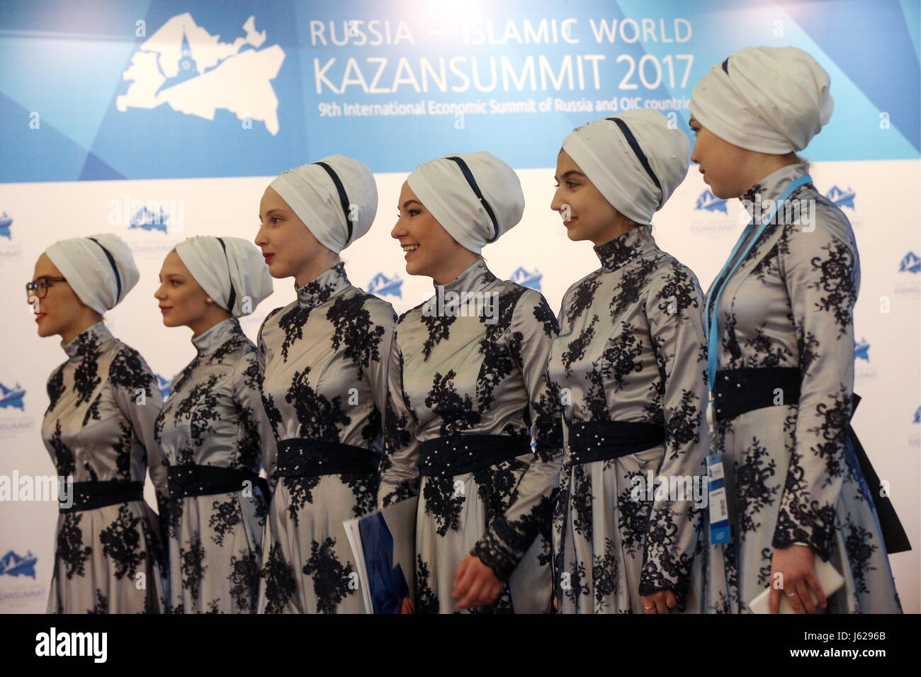 """Kazan, Russia. 18th May, 2017. Participants in the 9th International Economic Summit titled """"Russia — Islamic World: - Stock Image"""