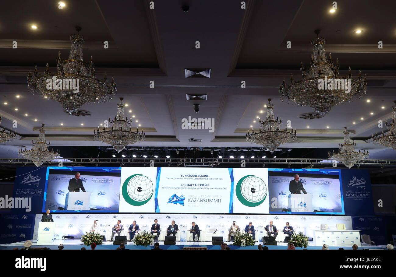 Kazan, Russia. 19th May, 2017. A plenary session titled 'Strength Lies in Cooperation. Partnership Finances - Stock Image