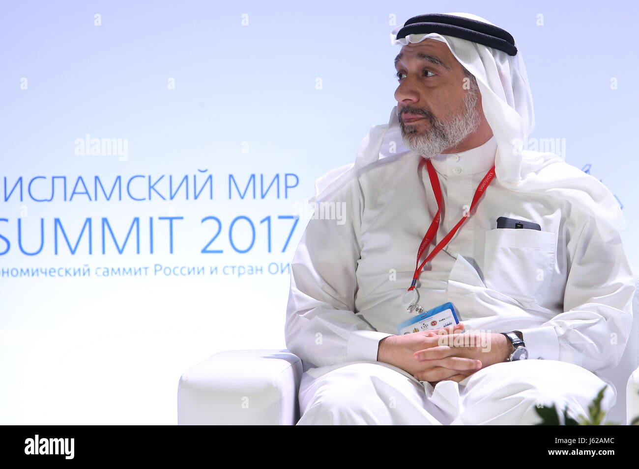 Kazan, Russia. 19th May, 2017. Chairman of The Kanoo Group, Mishal Hamed Kanoo, attends a plenary session titled - Stock Image
