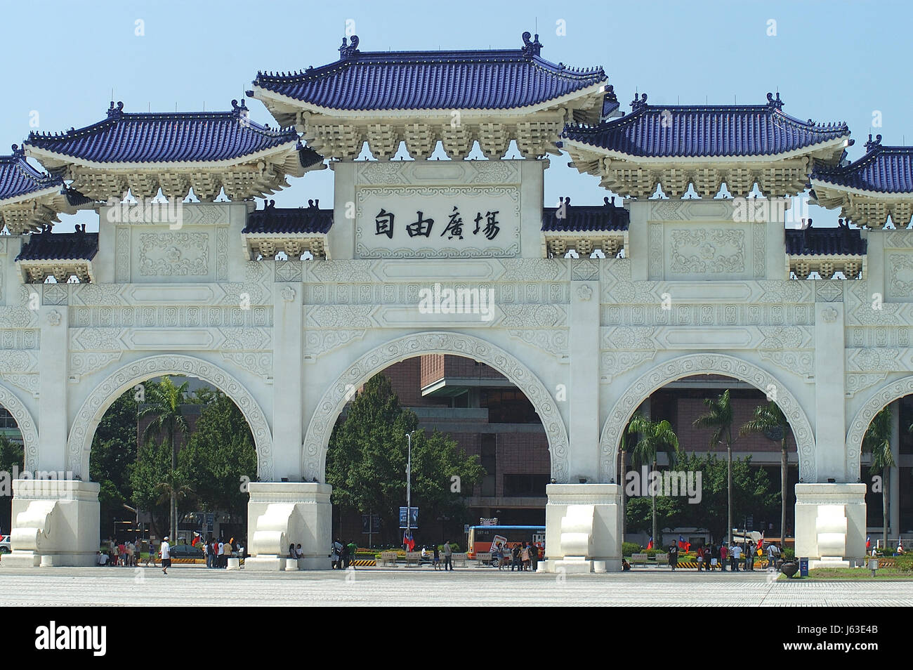 asia goal passage gate archgway gantry taiwan building of historic importance Stock Photo