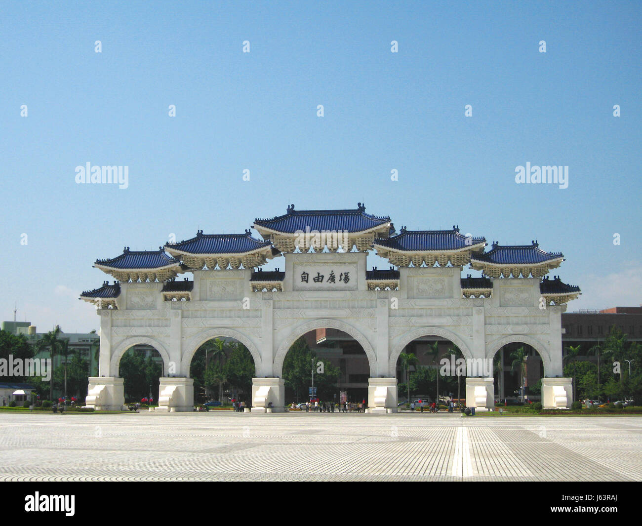 asia square taiwan building of historic importance china travel city town asia Stock Photo
