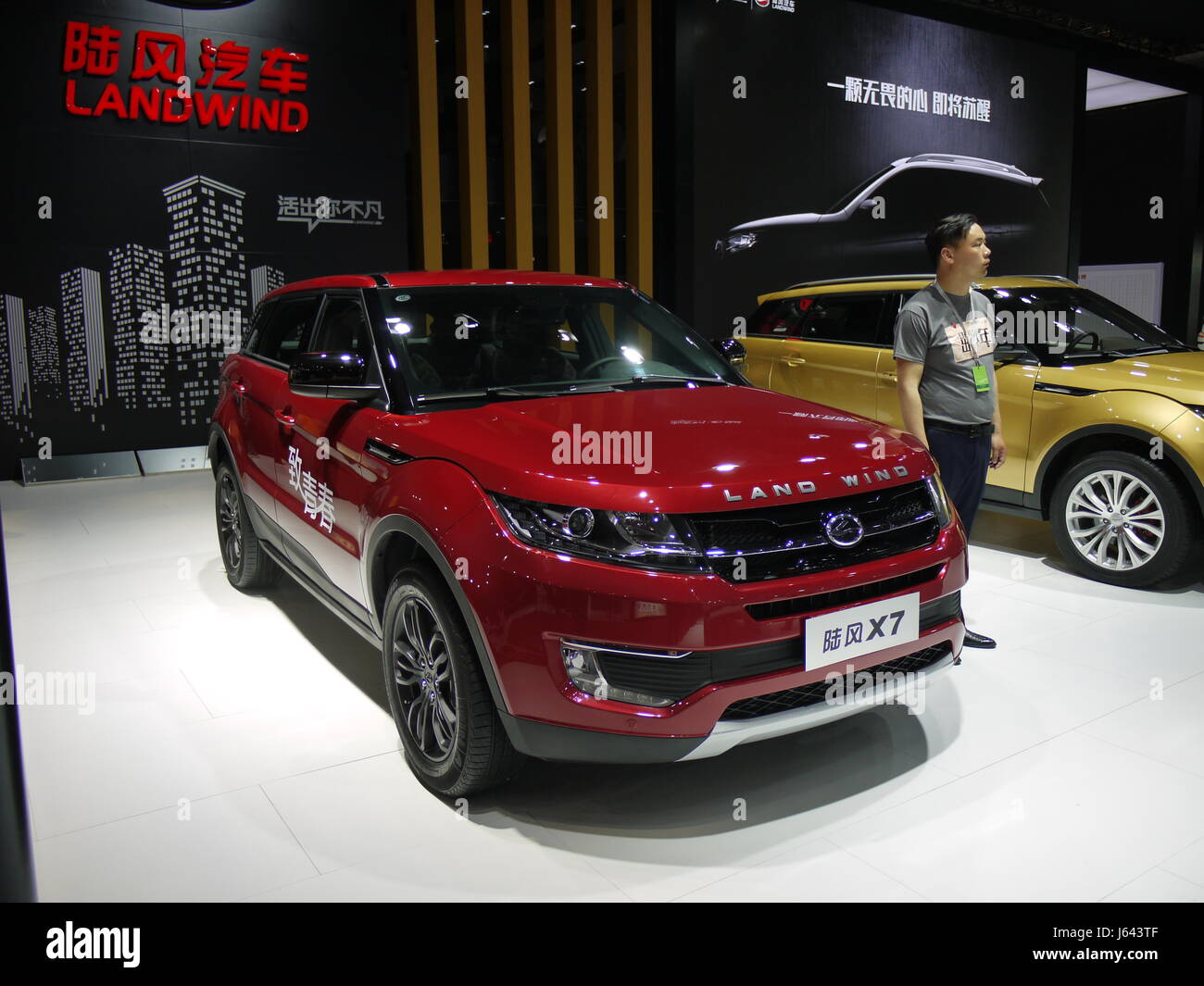 At Shanghai Motor show 2017, a Land Wind model look like a copy of Evoq model from Land Rover - Stock Image