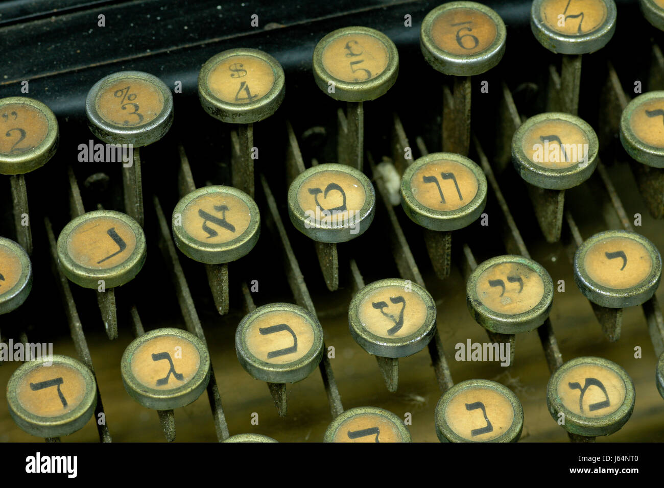 keyboard letters letter language typewriter hebrew old historical space antique - Stock Image