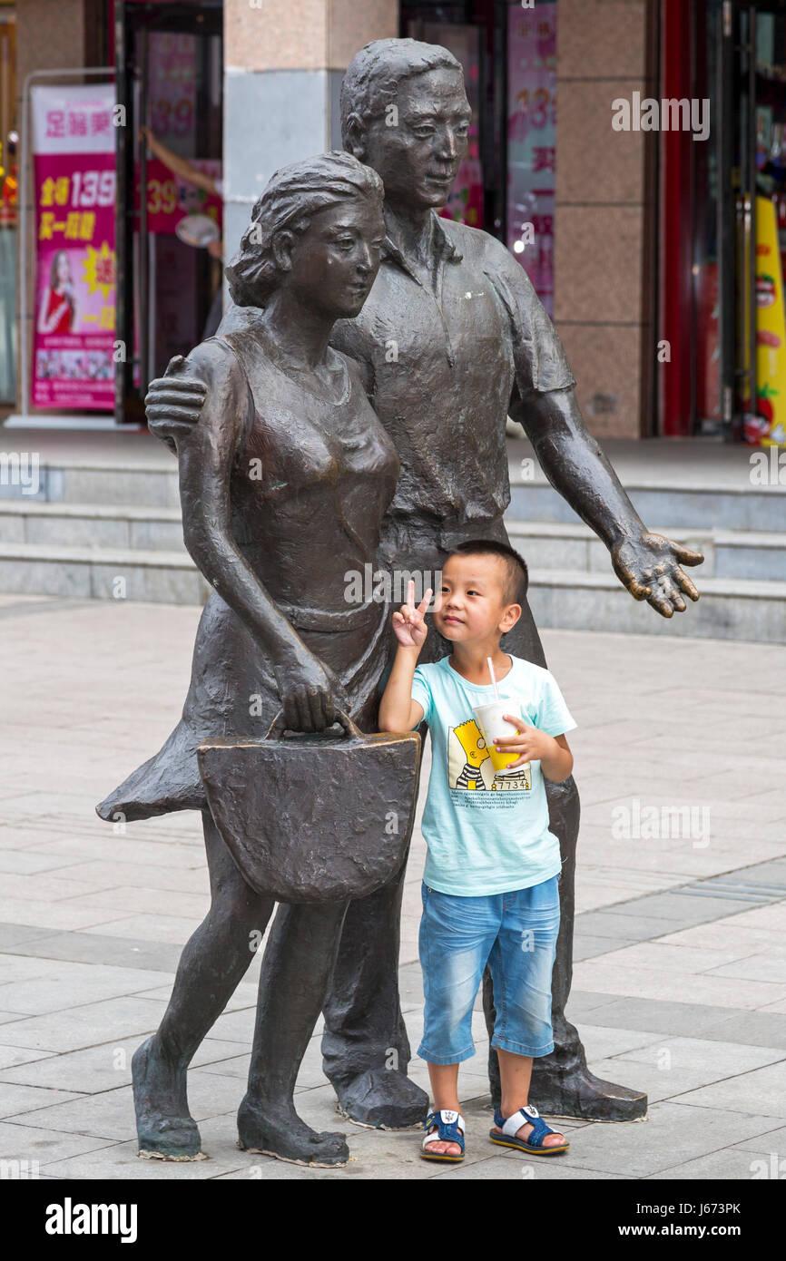 Yinchuan, Ningxia, China - Stock Image