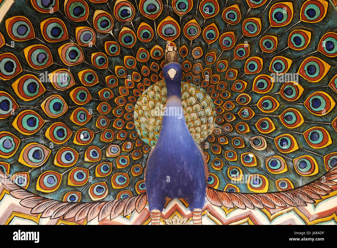 Peacock Gate at the Chandra Mahal, Jaipur City Palace in Jaipur, Rajasthan, India, on February, 16, 2016. - Stock Image