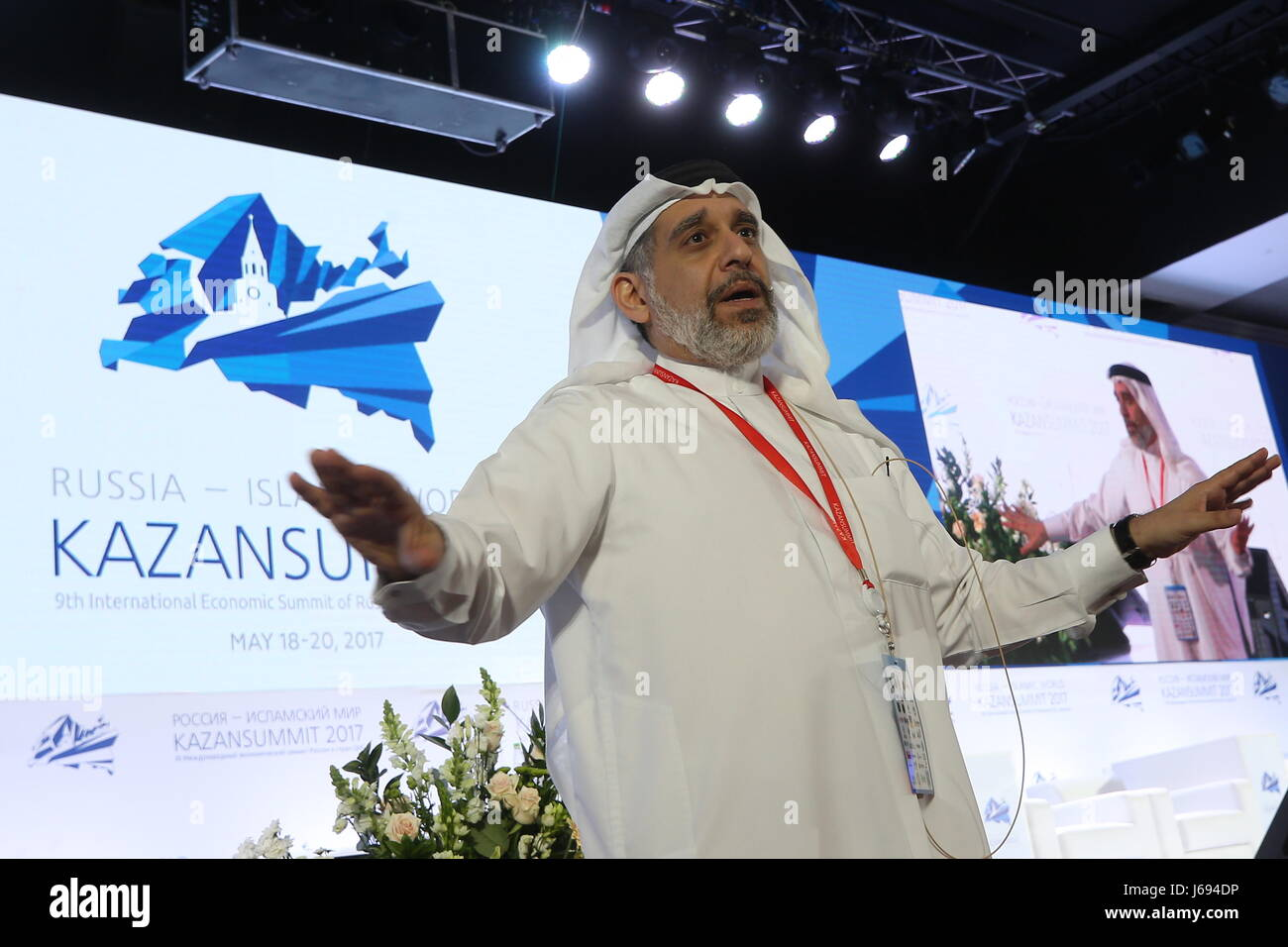 Kazan, Russia. 19th May, 2017. Chairman of The Kanoo Group, Mishal Hamed Kanoo, speaks at the 9th International - Stock Image