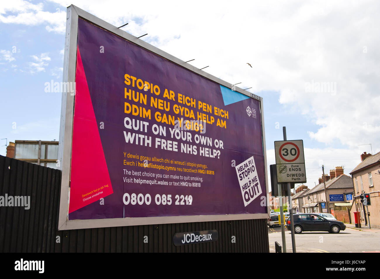 Free ads newport south wales