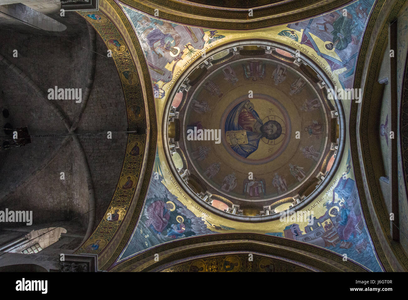 Dome Inside Church of Holy Sepulchre in Jerusalem - Stock Image