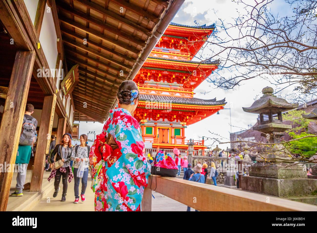 Kiyomizudera Kyoto Japan - Stock Image