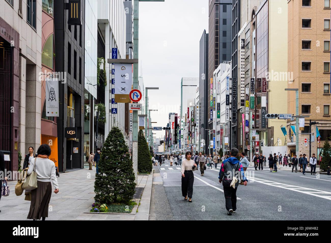 Chuo Dori street, Ginza. Pedestrianized shopping.Tokyo, Japan. - Stock Image
