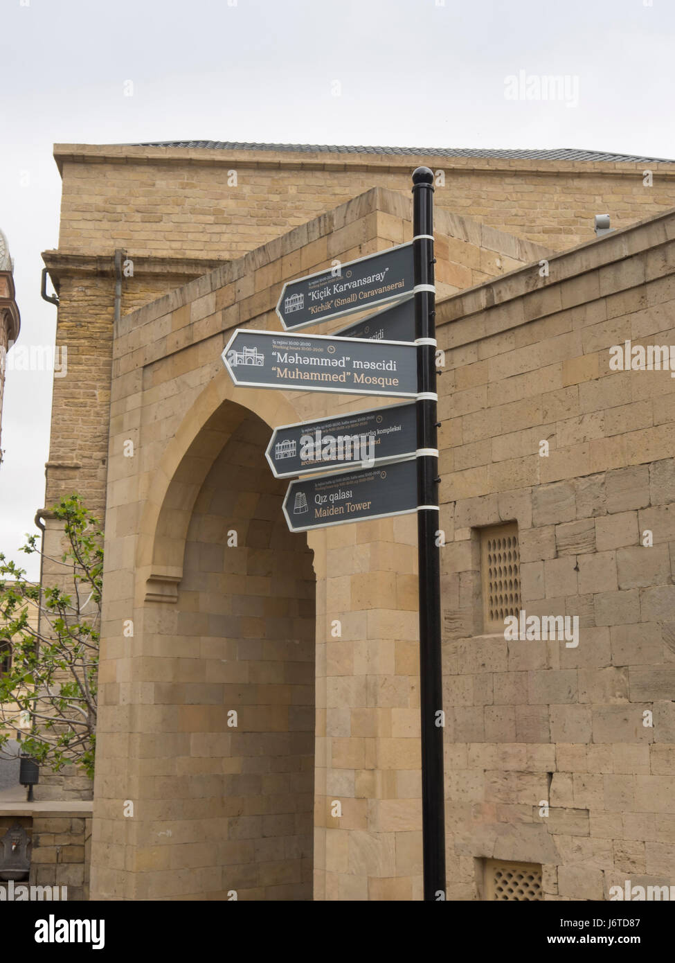 Baku old town, Icheri sheher, area in the inner city surrounded by fortification walls, Unesco World heritage site, - Stock Image