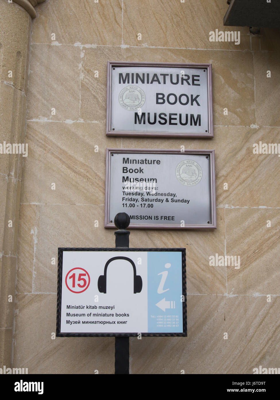 Miniature Book Museum in the Baku old town, Icheri sheher, area in the inner city surrounded by fortification walls, - Stock Image