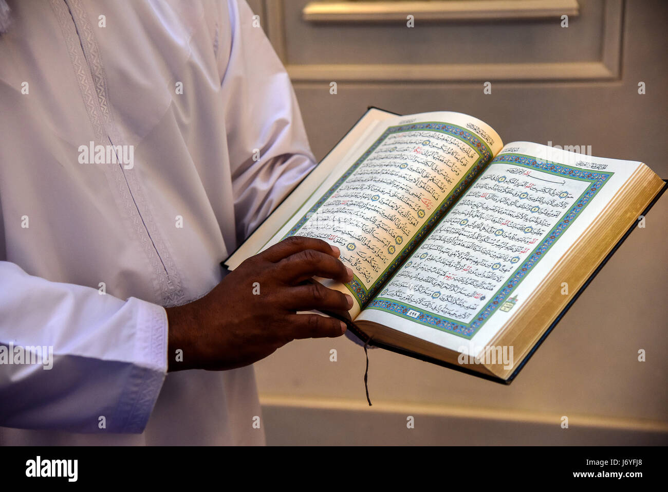Oman Muscat  A copy of the Holy Quran at Sultan Qaboos Mosque - Stock Image