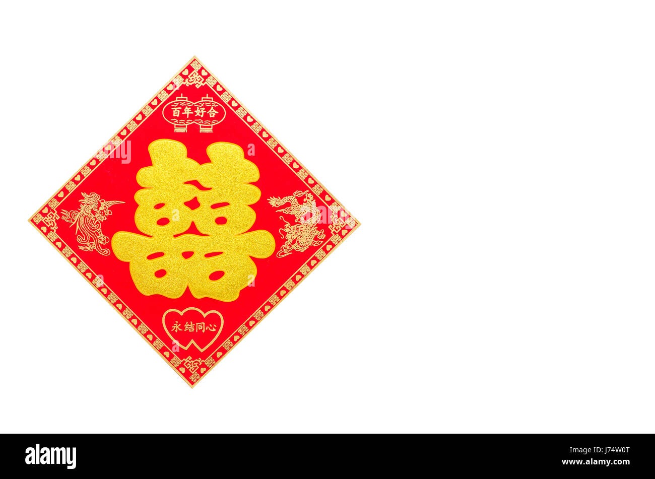 Traditional Chinese Wedding character - Stock Image