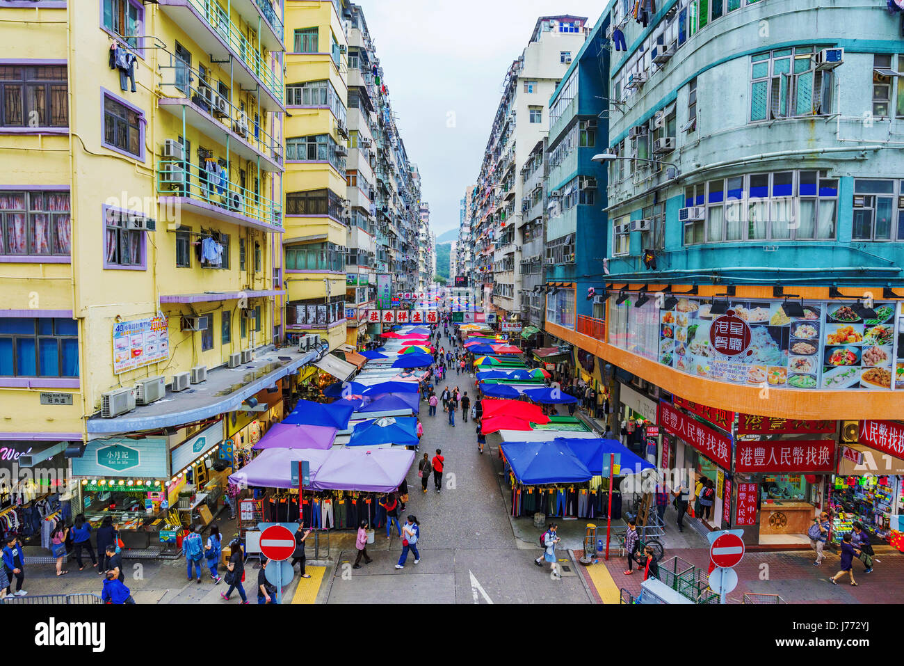 HONG KONG, CHINA - APRIL 24: This is a view of a Fa Yuen street market a local street market and popular travel - Stock Image
