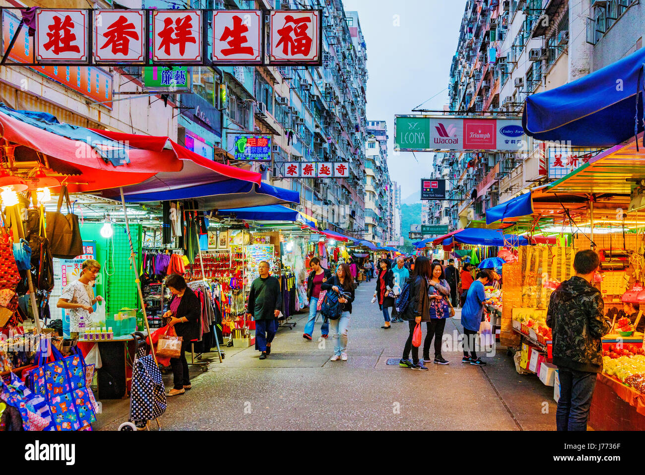 HONG KONG, CHINA - APRIL 24: This is Fa Yuen street market a popular local market in Hong Kong which many tourists - Stock Image