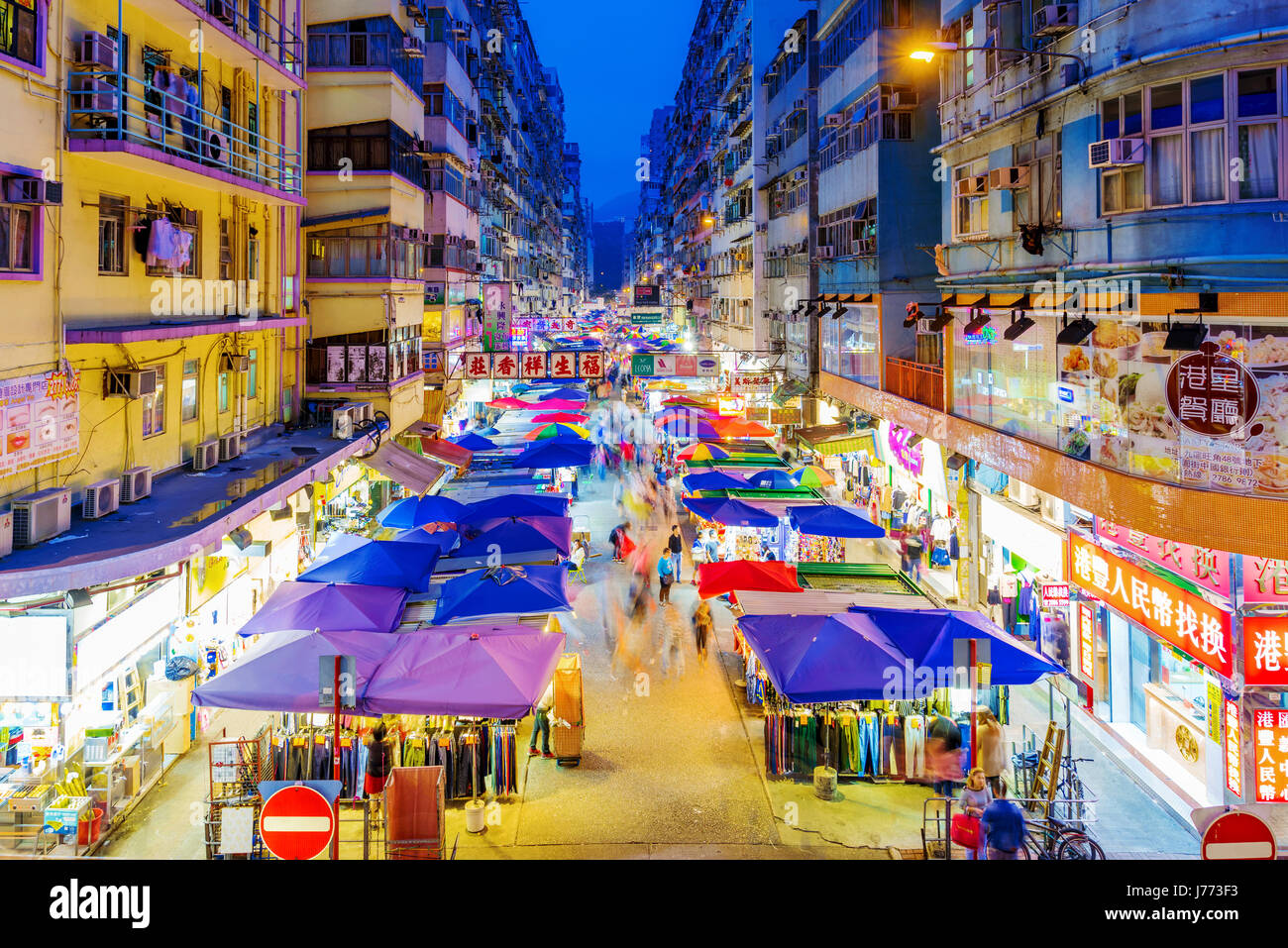 HONG KONG, CHINA - APRIL 24: This is a night view of Fa Yuen street market a popular local market in in the Mong - Stock Image