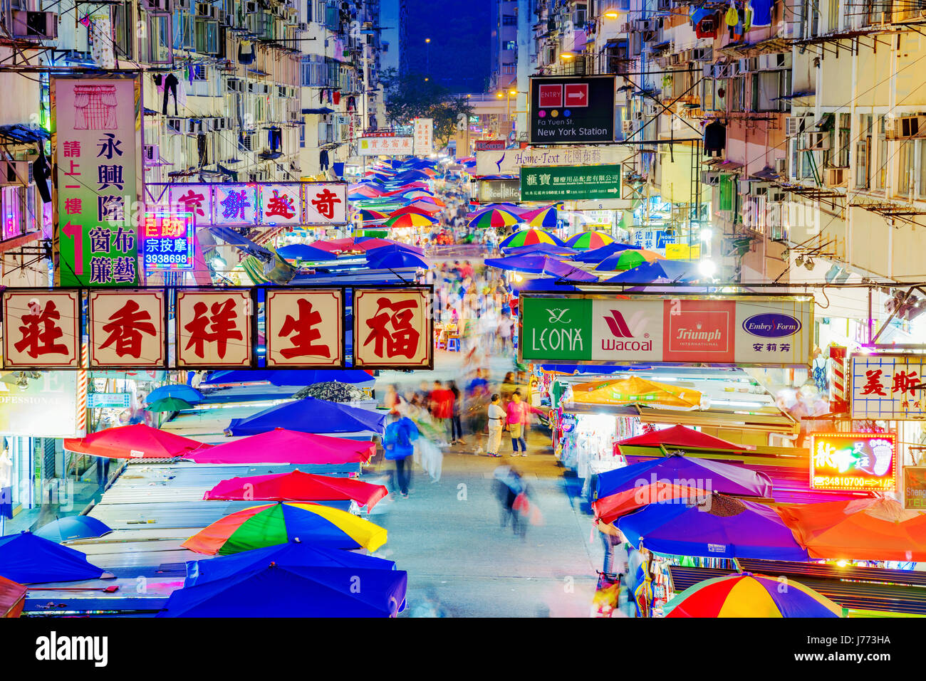 ONG KONG, CHINA - APRIL 24: This is a night view of Fa Yuen street market a popular local market in in the Mong - Stock Image