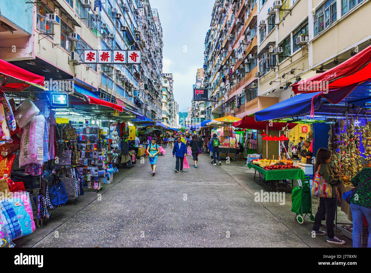 HONG KONG, CHINA - APRIL 27: This is Fa Yuen street market a busy local street market which is also popular with - Stock Image