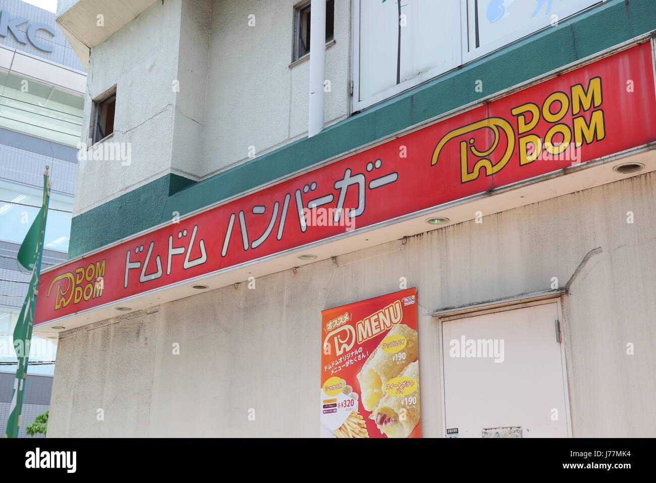 Chain of fast food restaurants Tokyo City: reviews, addresses, menu 91
