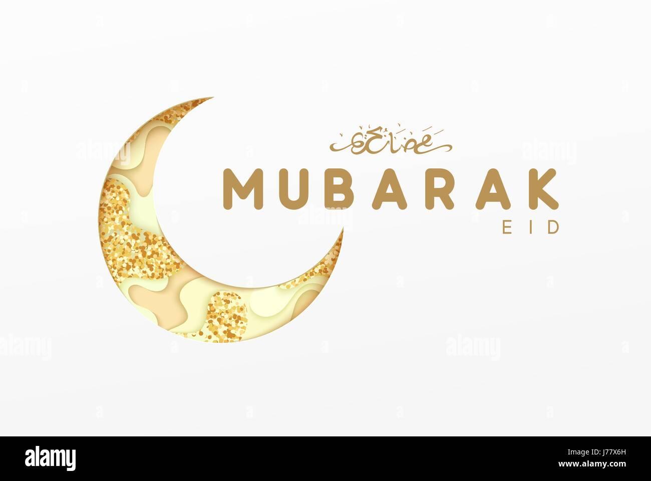 Eid mubarak greeting card with arabic calligraphy ramadan kareem eid mubarak greeting card with arabic calligraphy ramadan kareem m4hsunfo