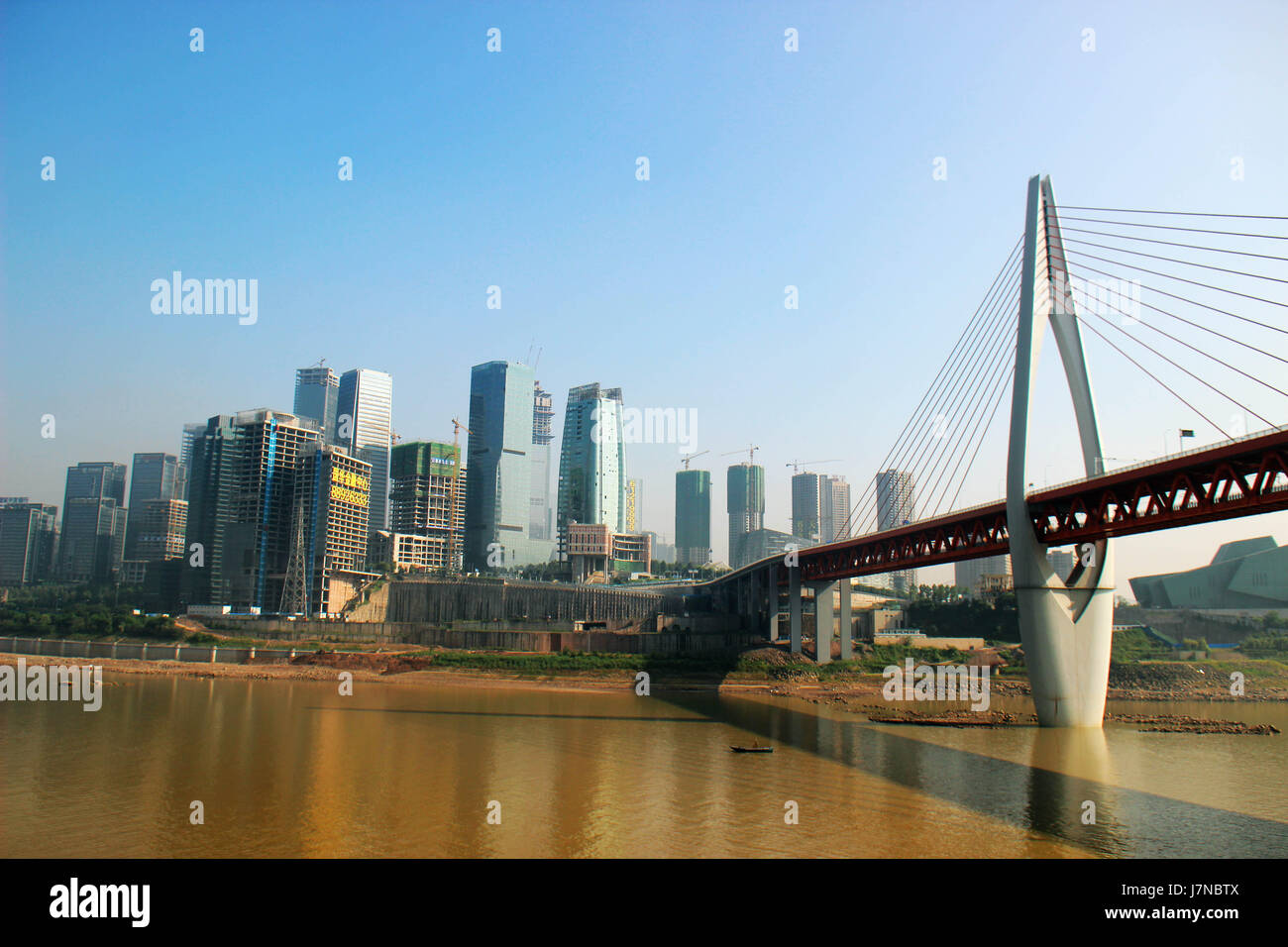 Chongqin, Chongqin, China. 25th May, 2017. Chongqing is a major city in Southwest China and one of the Five national - Stock Image
