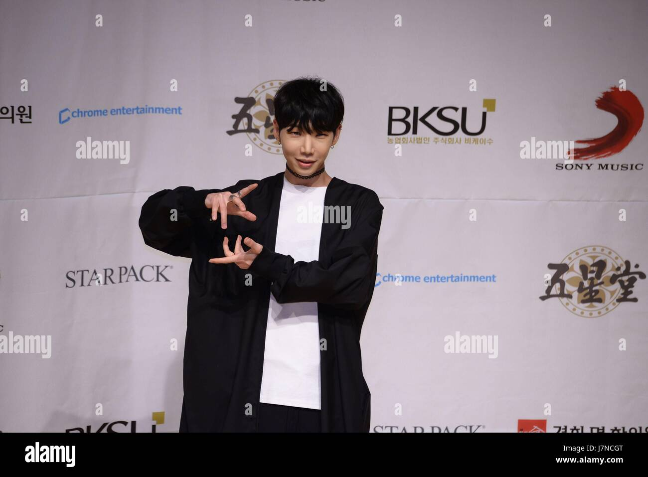 Seoul, Korea. 25th May, 2017. Be.A hold showcase to promote their single Magical Realism in Seoul, Korea on 25th - Stock Image