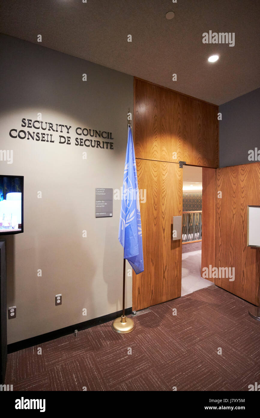 entrance to security council chamber at the United Nations headquarters building New York City USA - Stock Image