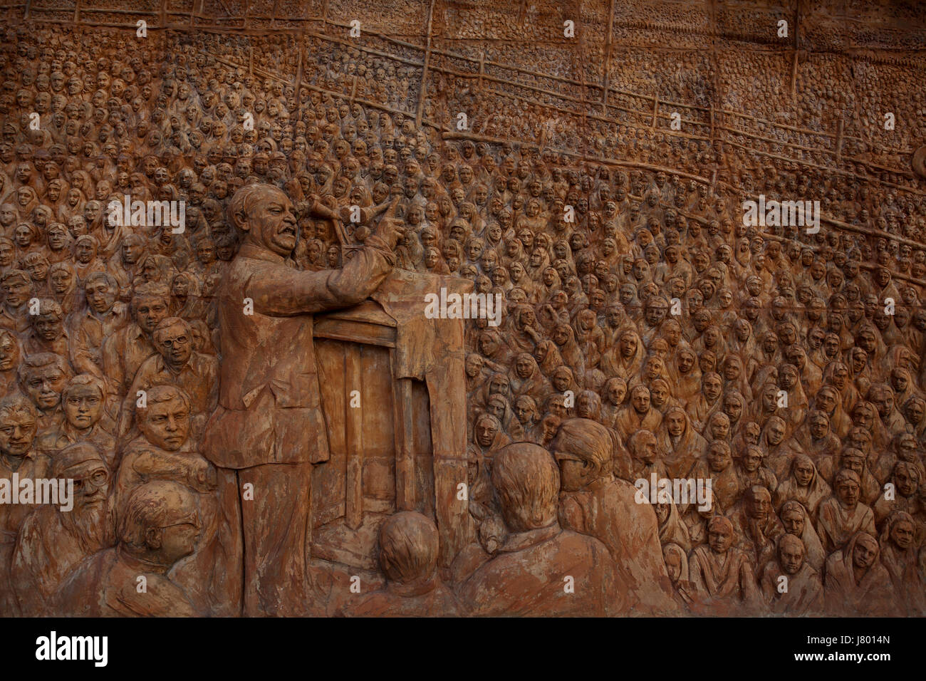 Terracotta on the Odommo Bangla, a liberation war martyrs' memorial sculpture at the Khulna University. Khulna, - Stock Image
