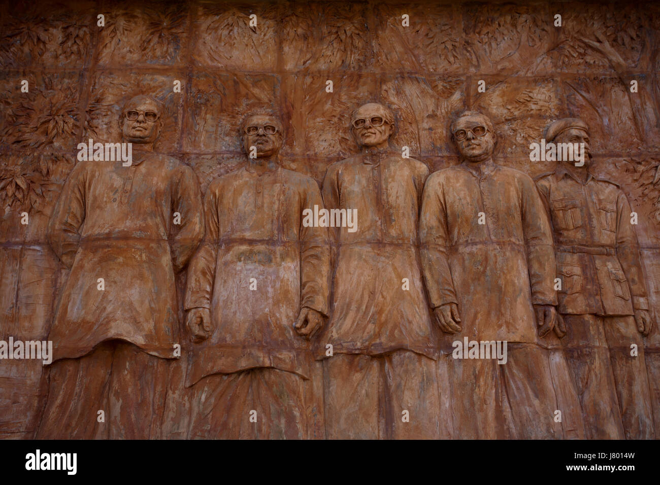 Terracotta on the Odommo Bangla, a liberation war martyrs' memorial sculpture at the Khulna University. Khulna, Stock Photo