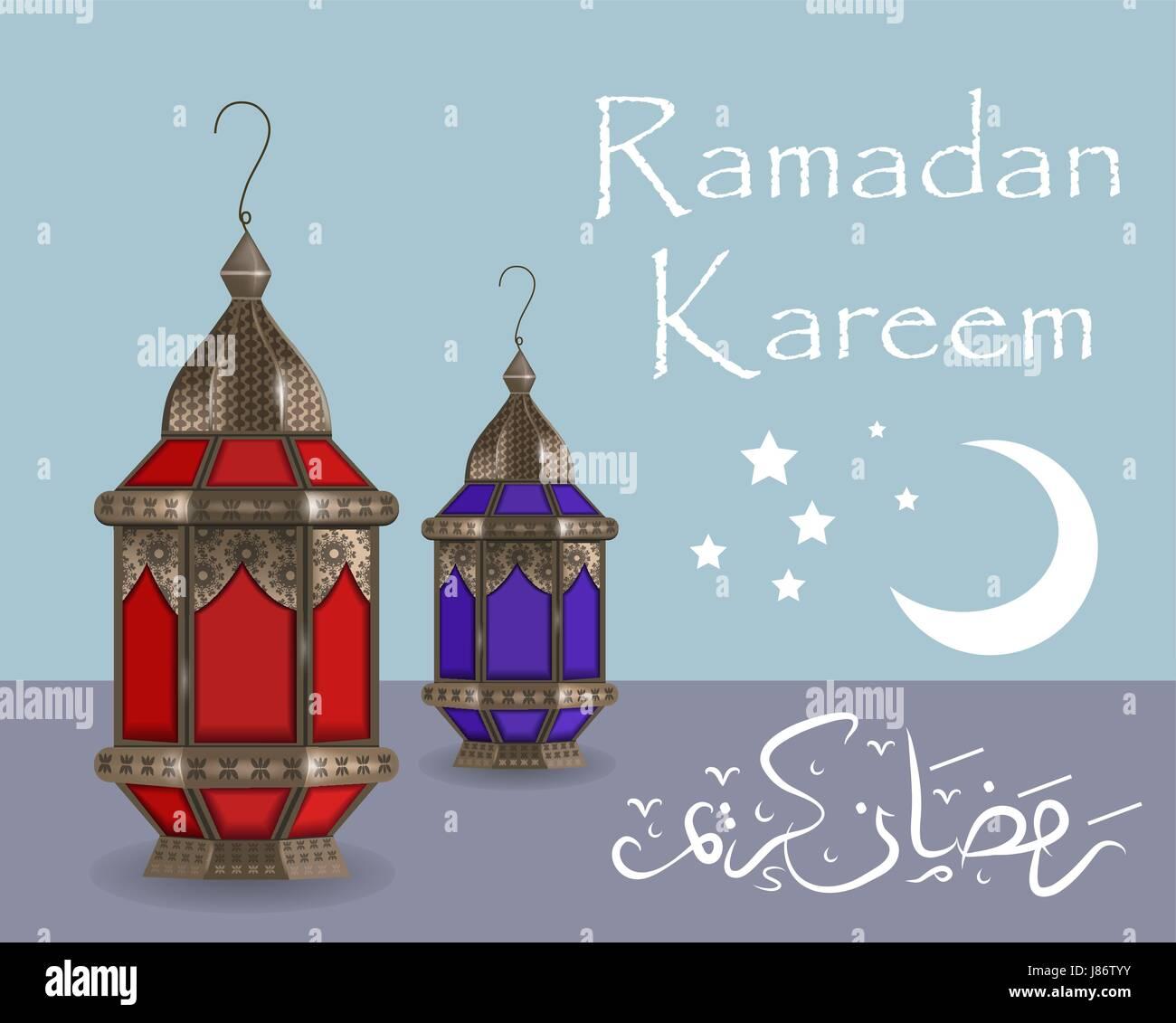 Ramadan kareem greeting card with lanterns template for invitation ramadan kareem greeting card with lanterns template for invitation flyer muslim religious holiday vector illustration stopboris Images