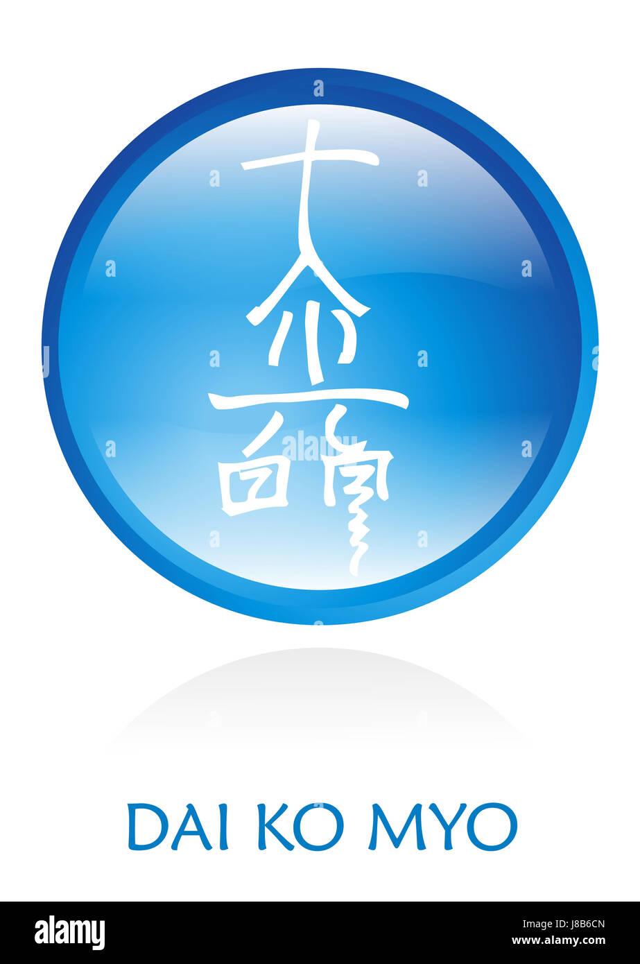 religion, relaxation, candle, india, buddha, wellbeing, china, harmony, lotus, Stock Photo