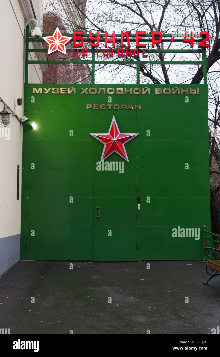 Moscow: the entrance at Bunker-42, anti-nuclear underground facility built in 1956 as command post of strategic - Stock Image