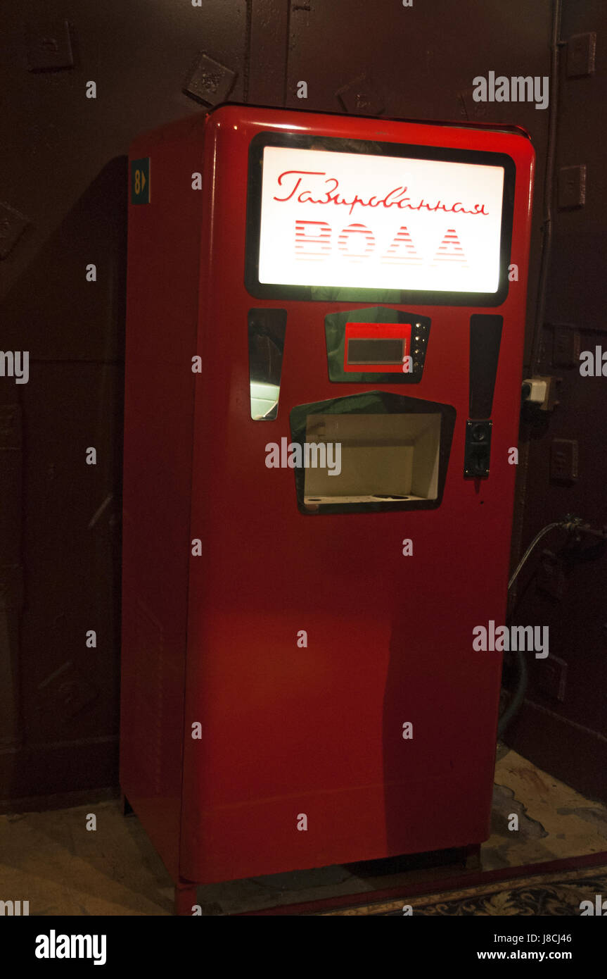 Moscow: beverage dispenser at Bunker-42, anti-nuclear underground facility built in 1956 as command post of strategic - Stock Image