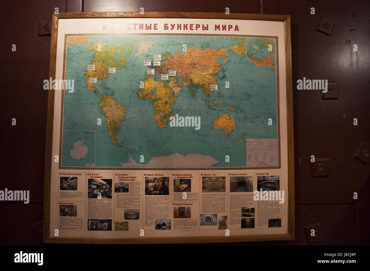 Moscow: a world map at Bunker-42, anti-nuclear underground facility built in 1956 as command post of strategic nuclear - Stock Image