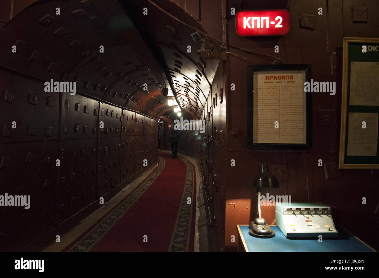 Moscow: a Soviet radio at Bunker-42, anti-nuclear underground facility built in 1956 as command post of strategic - Stock Image